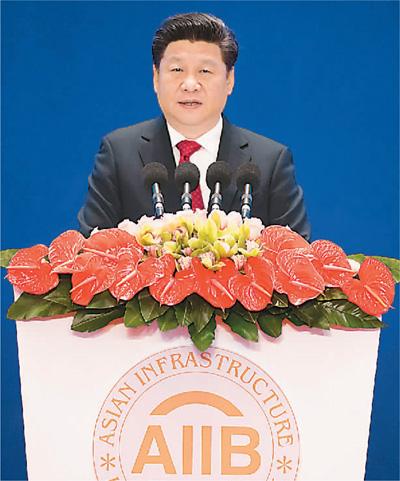 习近平出席亚投行开业仪式并致辞 打造新型多边开发银行