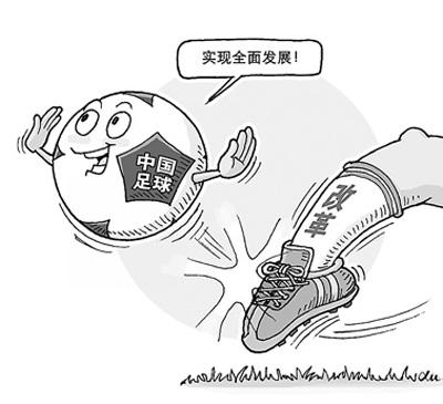 """""""小足球""""踢出""""大产业""""(热点聚焦)"""