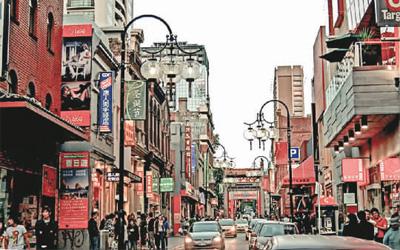 图为坐落在悉尼市中心最繁华地段的唐人街.