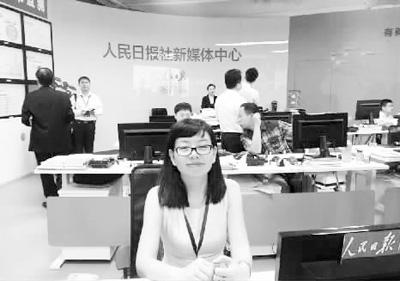 新加坡《南洋商界》杂志社社长,总编辑萧敏在人民日报社新媒体中心