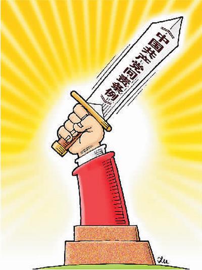 近日,中共中央印发了《中国共产党问责条例》,并发出通知,要求各