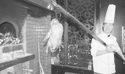 北京烤鸭与香港烧鹅