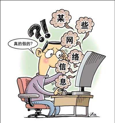 """大色块抽象画 人物-""""中国人离信息高速公路还有多远?向北1500米.""""1996年,矗立在"""