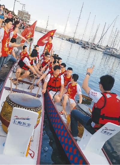 西班牙也有龙舟文化节?