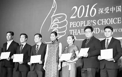 http://paper.people.com.cn/rmrbhwb/res/1/20161012/1476210103262_1.jpg