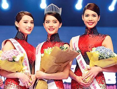 国际华裔小姐落幕 20岁在籍学生夺冠