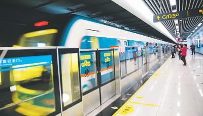 山东首条城市地铁线路——青岛地铁