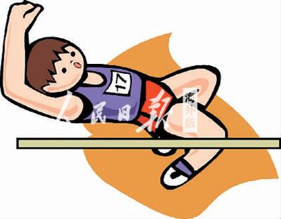 运动课图片素材
