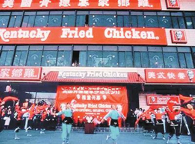 """餐饮开放让世界感知""""中国味道"""""""