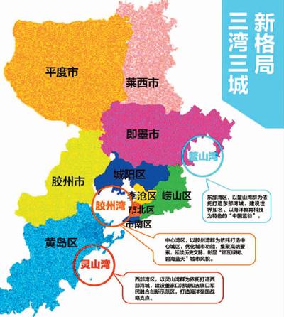 云霄下港片区规划图