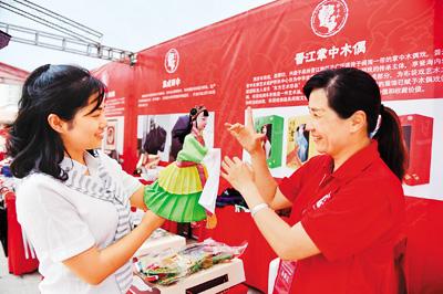 福建晋江:打造海丝品牌 吸引两岸宾客