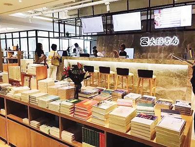 """上海:为实体书店发展""""留位"""""""