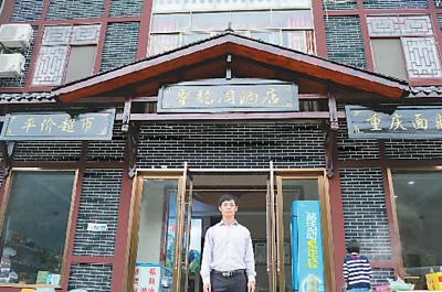 """云阳清水:旅游端来""""金饭碗"""""""