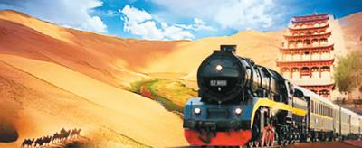 月月有专列四季皆可行 专列旅游:中国最具潜力