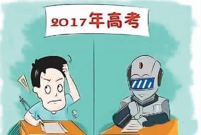 """人工智能会""""抢""""走人类工作吗?"""