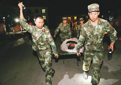九寨沟发生7.0级地震 各方全力开展抢险救援