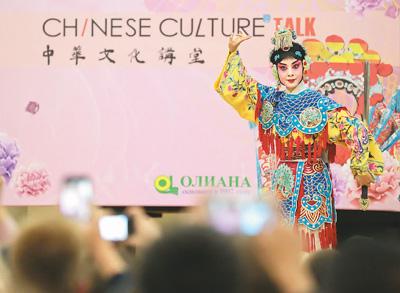 """""""中华文化讲堂""""在俄罗斯开讲"""