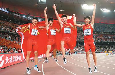 中国体育,为社会提供强大正能量