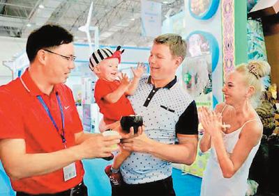 """中国激发世界旅游活力 """"串门儿""""式旅游来临"""