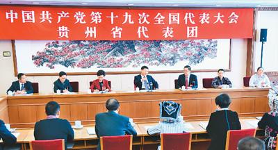 习近平:把新时代中国特色社会主义推向前进--十九大