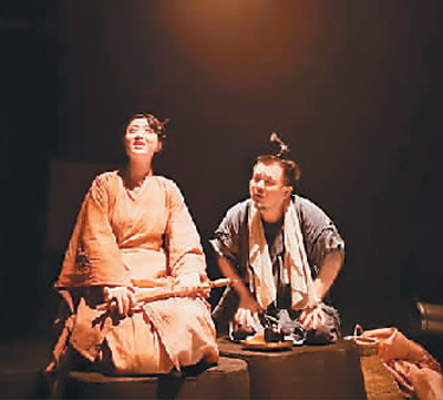 """由北京""""指鹿文化""""出品戏剧《鹅笼书生》日前在北京鼓楼西剧场上演"""