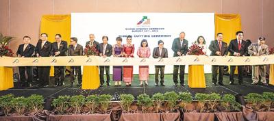 老挝积极对接一带一路倡议