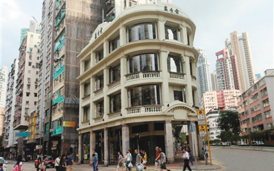 香港 历史建筑唤醒城市记忆