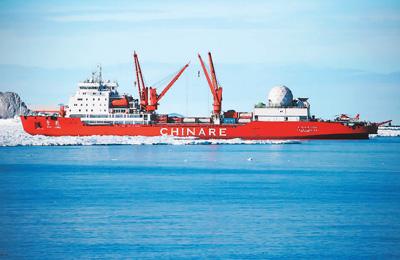 科考队为第五个南极考察站建设做准备工作