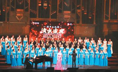 澳中文化盛典
