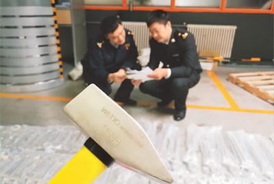 京津冀海关破防爆工具走私案
