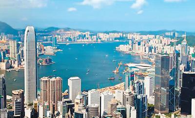 """借力""""一带一路""""香港再添新翼"""