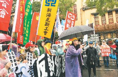 民进党遭遇最大政治危机