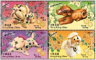 香港发售生肖邮票贺新春