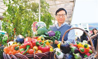 香港渔农美食嘉年华