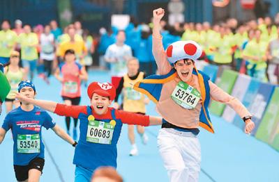 香港马拉松赛举行