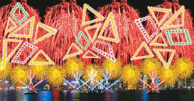 香港将举行贺岁烟花汇演迎新春