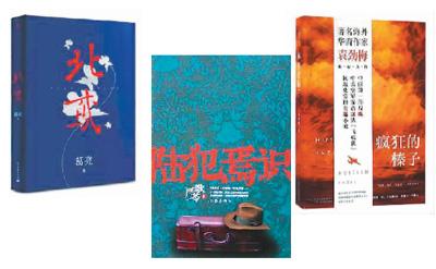 皇家彩票网官方客服:海外华文文学,中国故事讲法新变(文学聚焦)