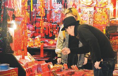 台北年货大街热闹开卖