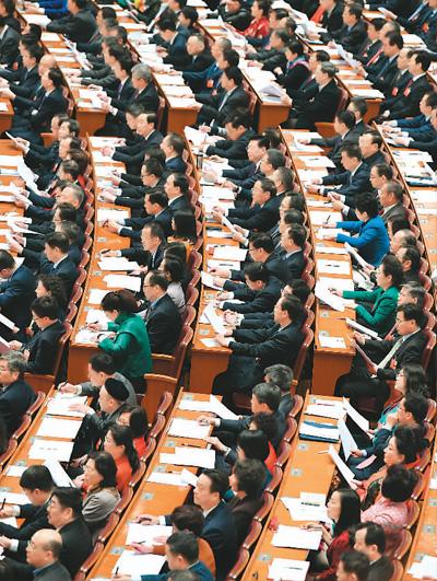 中国新型政党制度 人类政治文明的重大贡献