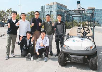 科创为香港发展带来新机遇