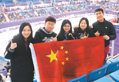 2022,北京再相会!