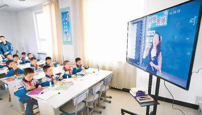 """""""互联网+""""开辟中国教育新天地"""