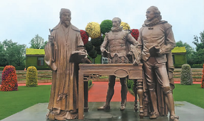 湯顯祖對話莎士比亞 文化旅游擦亮撫州