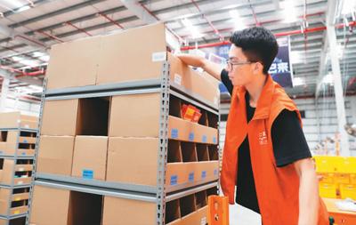 中国无人仓 引领全球智慧物流