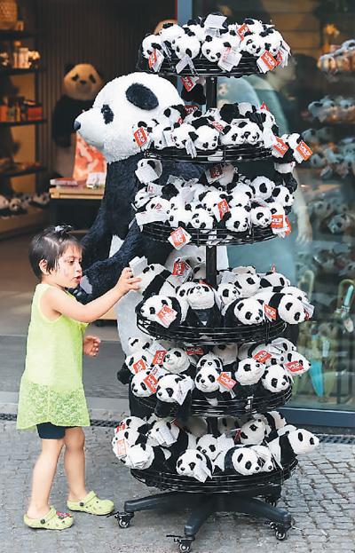 """柏林熊猫""""热"""""""