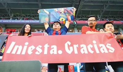 中国人的世界杯时刻