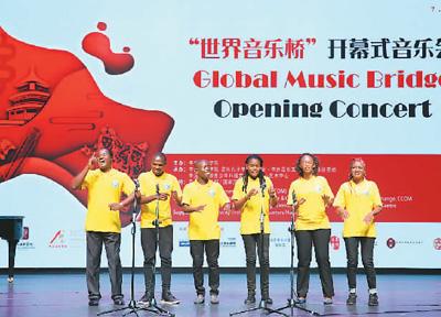 外国师生研修中国音乐文化