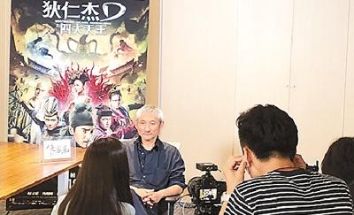 徐克:系列电影是自己长出来的