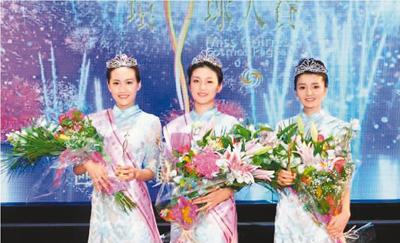 中华小姐欧洲赛区冠亚季军揭晓