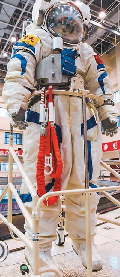 軟性航天服  太空硬科技